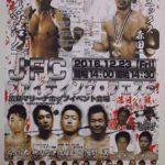 JFCファイティング・フェスタ~落日なき戦い