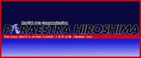 パラエストラ広島